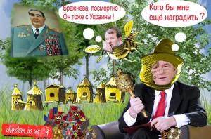 narorodu-cze-komu-daty5