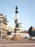 mitskevich-square