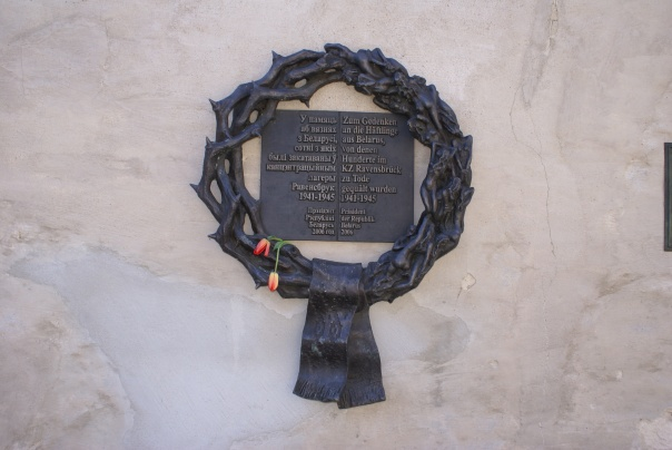 меморіальна дошка від Білорусії в Равенсбрюку