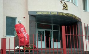фото http://www.unian.net/ukr/news/news-414333.html