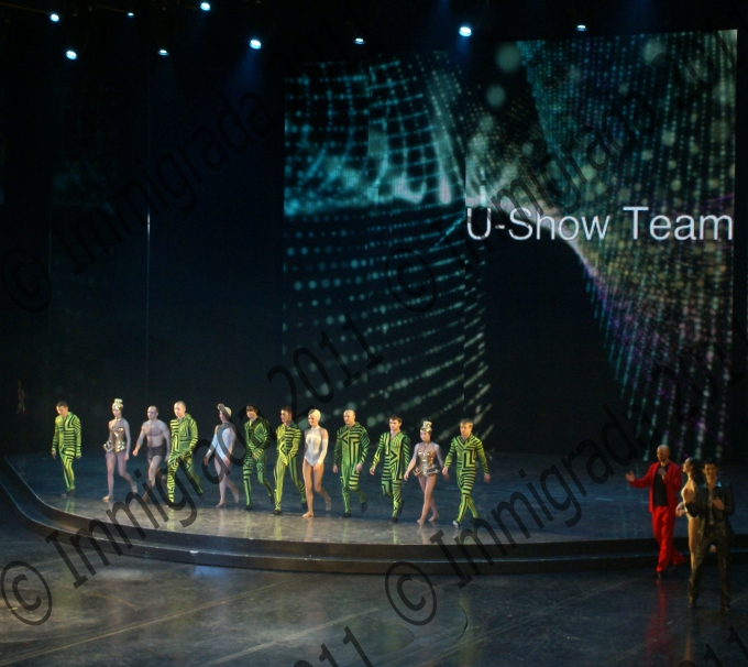 група U-Show
